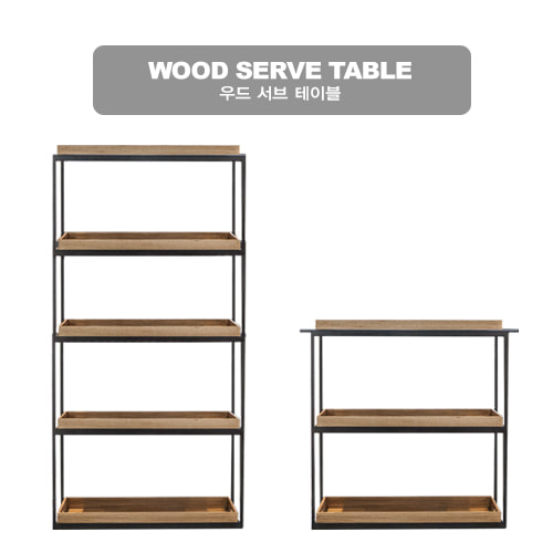 WOOD SERVE TABLE - 우드 서브 테이블(3단,5단)